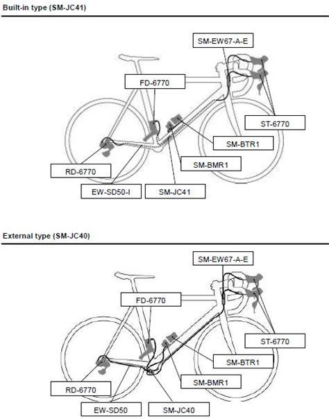 bike journey of the boardwalk part 25 ultegra di2 part 1