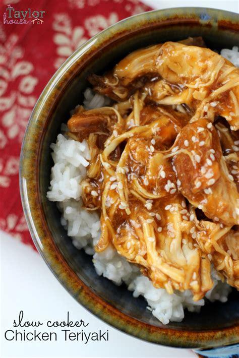cooker chicken teriyaki the house