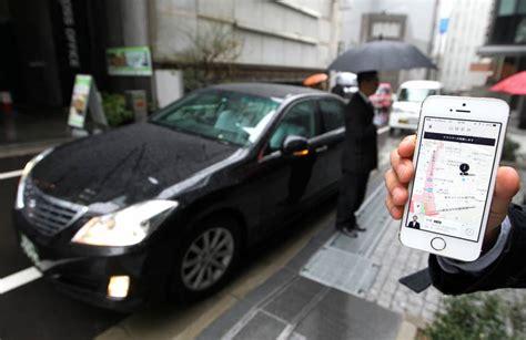 Uber Ends Fukuoka Pilot Ride-sharing After Government