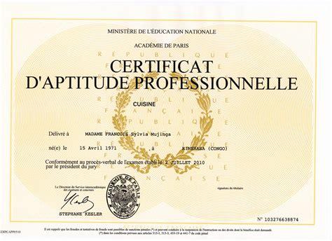 diplome de cuisine a imprimer pin diplome vierge remplir sunn image forum genuardis