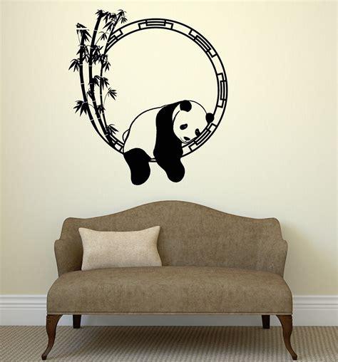 hwhd animals wall decal funny animal panda bamboo japanese