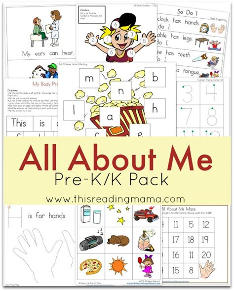 Free All About Me Prekk Pack