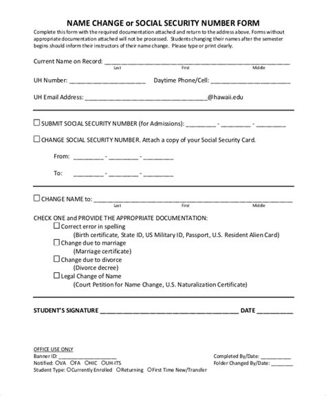 sample social security  change form  examples