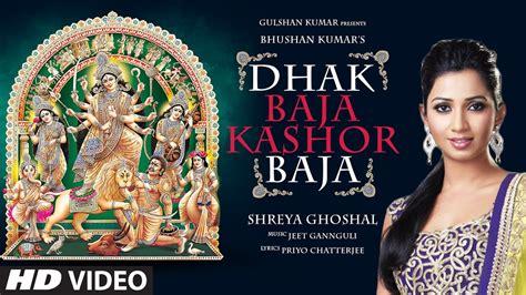 Dhak Baja Kashor Baja Video Song Shreya Ghoshal Durga Puja