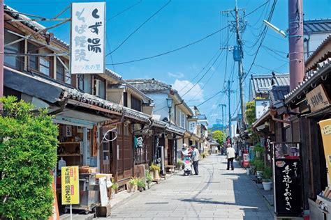 The Fukuoka Guide - Discovery