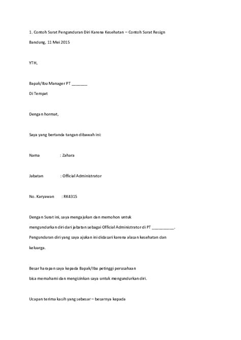 Contoh Surat Pengunduran Diri Di Hotel