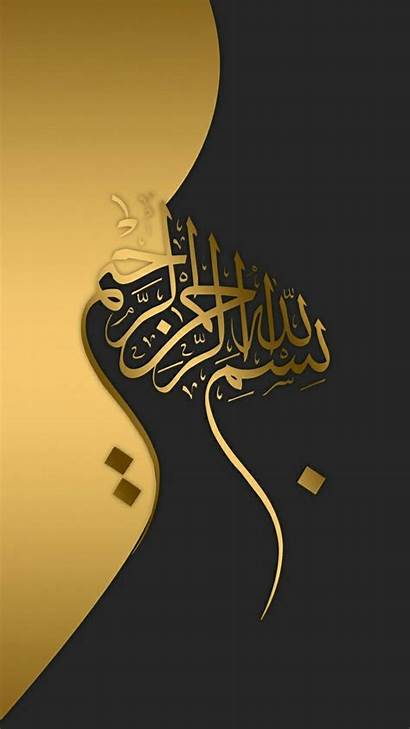 Calligraphy Arabic Allah Hintergrundbilder