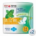 康乃馨清涼棉衛生棉 一般流量14片2入裝 | 康乃馨 | Yahoo奇摩購物中心