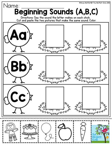 Beginning Sounds Help Preschool Students Master Their Letter Sounds A To Z With These Fun