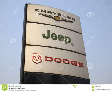 chrysler jeep logo chrysler jeep dodge logo editorial photography image of