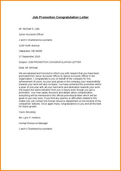 promotion letter memo templates
