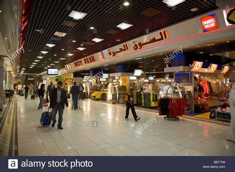 Departure lounge and duty free shop. Bahrain airport Stock ...