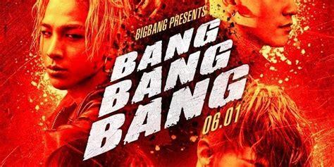 BIG BANG เตรียมส่งโปรเจคที่ 2 'A' ด้วยซิงเกิล Bang Bang ...