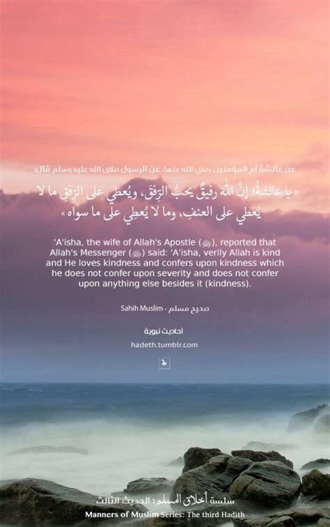 aesthetic wallpaper aesthetic islamic quotes