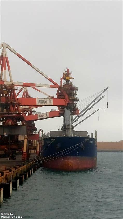 vessel details  merit bulk carrier imo  mmsi  call sign vrkx