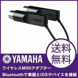 Yamaha Md Bt01 : chuya online yamaha md bt01 wireless midi adapter ~ Jslefanu.com Haus und Dekorationen