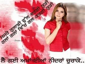 Gulabi phull wa... Satinder Satti Quotes