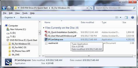 ip setup software configure foscam fi8910w network to upload image