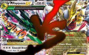 m rayquaza bronzong vs giratina vileplume pokemon tcg