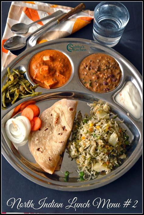 north indian lunch menu  chapati dal makhani paneer