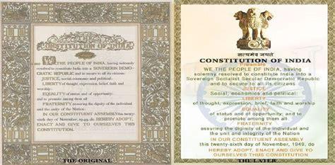 indian constitution enterhindi