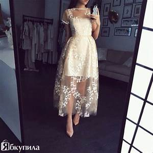 dress vintage dress long dress fashion promo dress With cream dress wedding guest