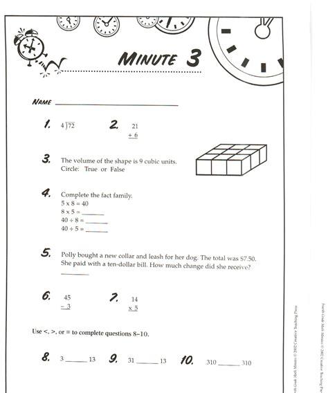 math minute worksheet free worksheets library