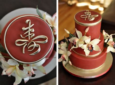Best Images About Chinese Birthday Cake On Pinterest