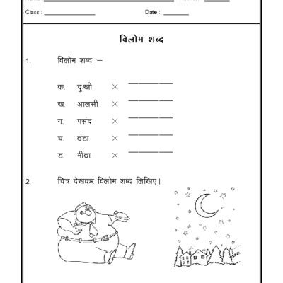 a2zworksheets worksheets of hindi practice sheet hindi language workbook of hindi practice