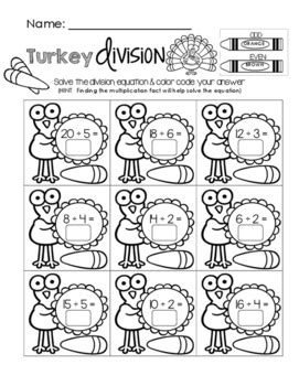 turkey division worksheet thanksgiving series by little learning lane
