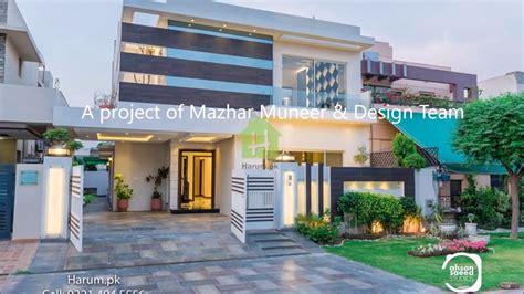 Modern House Design  10 Marla House Youtube