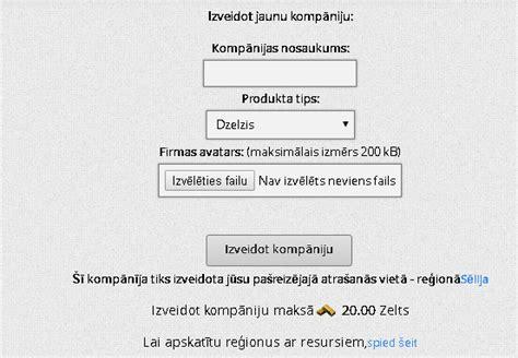 Image - Izveidot.png | E-Sim Wiki | FANDOM powered by Wikia