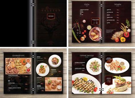 contoh desain brosur makanan ringan keren unik