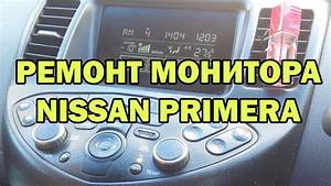 U0420 U0435 U043c U043e U043d U0442  U043c U043e U043d U0438 U0442 U043e U0440 U0430  U043d U0430 Nissan Primera P12