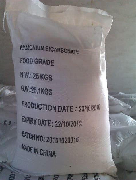 bicarbonate d ammonium cuisine ammonium bicarbonate food grade products china ammonium