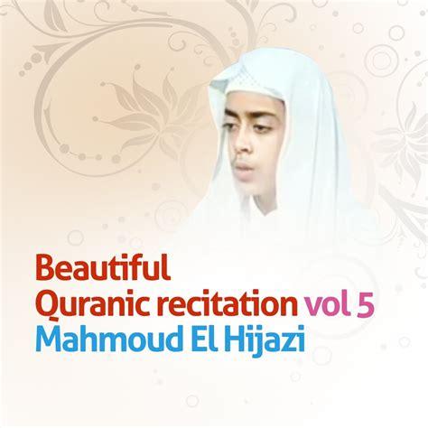 Beautiful Quran Recitation Imgurm
