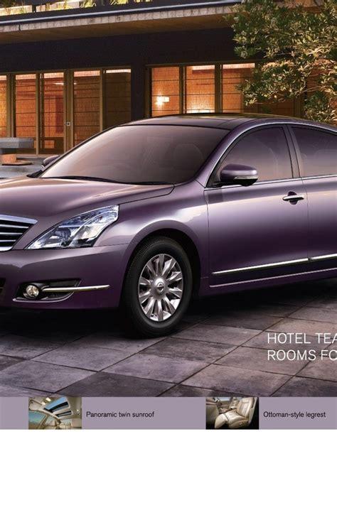 Nissan Teana Backgrounds by Nissan Teana Wallpaper Allwallpaper In 5721 Pc En