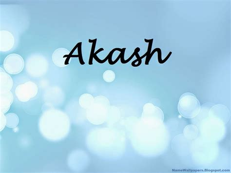 Akash Background by Aakash Name Wallpaper Gallery