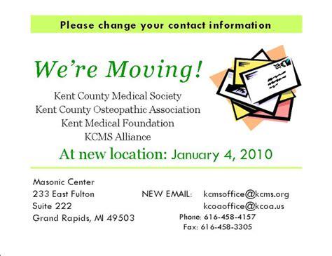 moving   location   masonic center