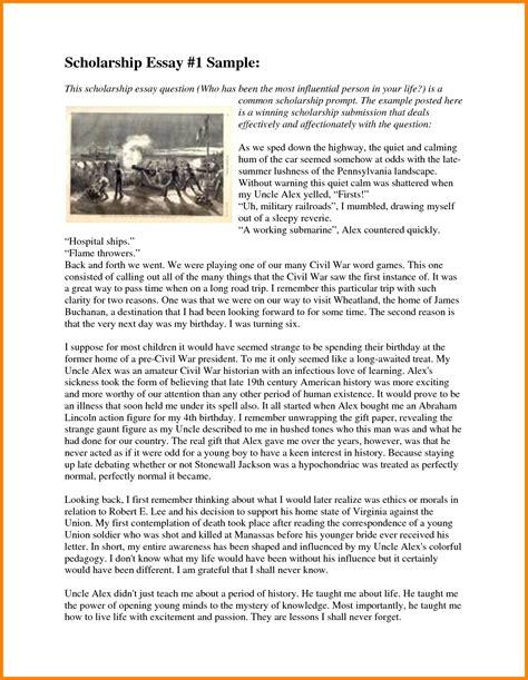 scholarship essay 5 winning scholarship essay exles support our revolution