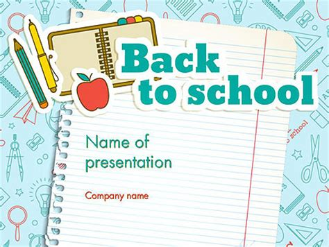 school  notebook sheet  template