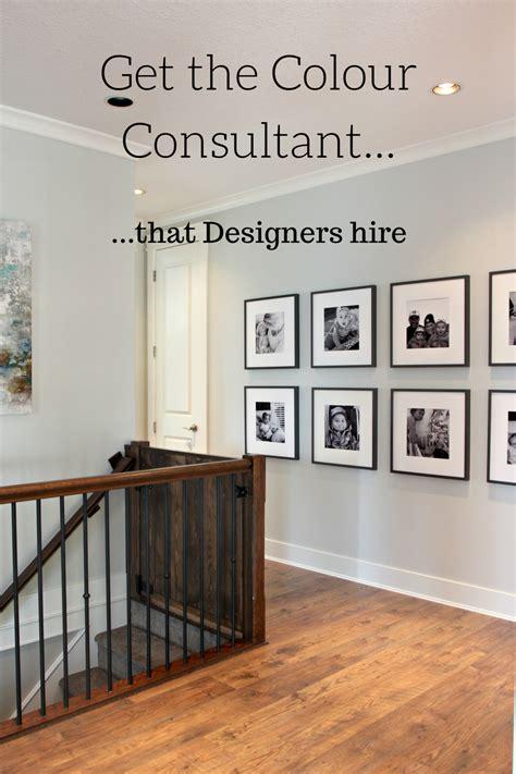 kylie m e design online paint color consultation expert