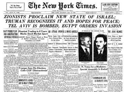 israel conservapedia