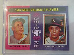 valuable players topps  baseball card