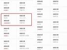 林志玲爆「無聊就捐錢」一次5000萬! 明細攤開網全跪了 | ETtoday星光雲 | ETtoday新聞雲