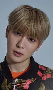 Image - Jaehyun (Nylon April 2017 Issue).jpg | NCT Wiki ...