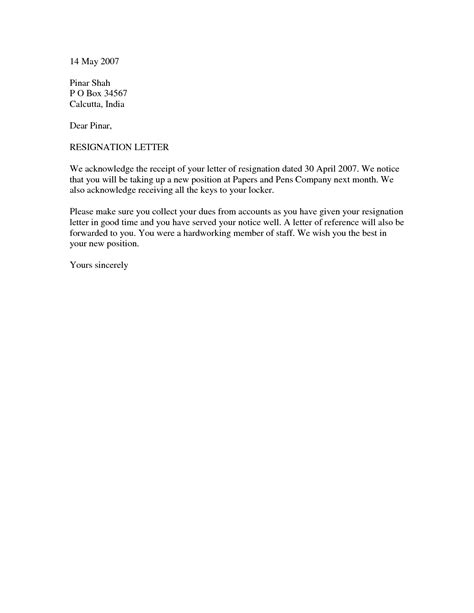 resignation letter template  commercewordpress