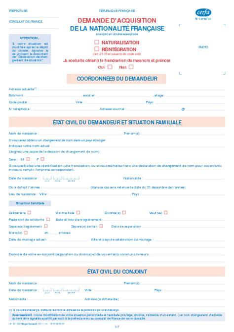 bureau de nationalité française demande d 39 acquisition de la nationalité française par