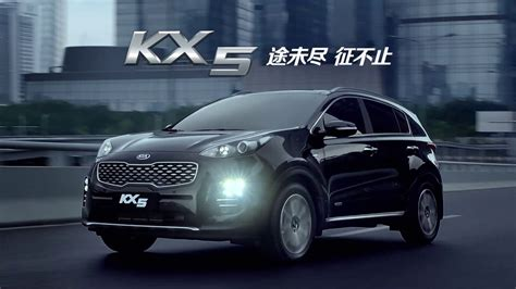 Kia Cars Commercial by The All New 2017 Kia Kx5 Sportage The Compact Suv Car