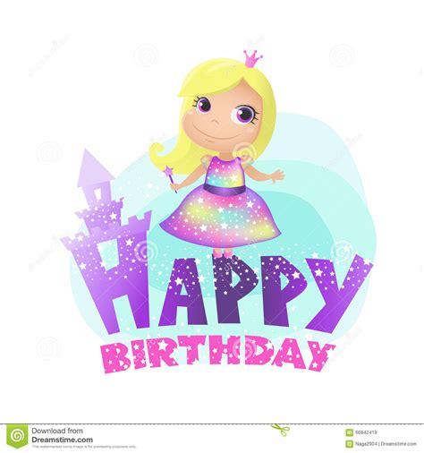 happy birthday princess stock vector image